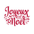 Holiday Background. Christmas Card. Joyeux Noel.