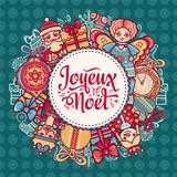 Christmas Card. Joyeux Noel. Joyous Noel. Decor.
