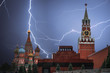 Red square. Powerful lightning strike.