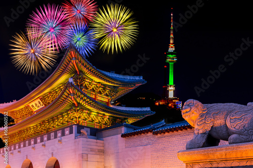 Landmarks Korea with covered Colorful fireworks Gyeongbok and Seoul Tower , Sout Poster