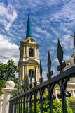 Orthodox in Moscow under white clouds and deep blue sky - 2