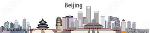 Fototapeta vector city skyline of Beijing