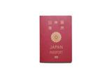 日本国パスポート - 168578760