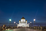Cathedral of Christ the Saviour in summer evening in Moscow