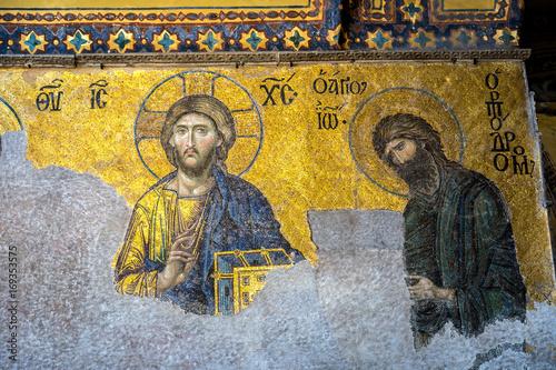 Hagia Sophia interior in Istanbul Poster