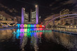 Toronto City Hall with colorful night in downtown Toronto, Ontario, Canada.