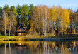 Autumn, beautiful day in fall season