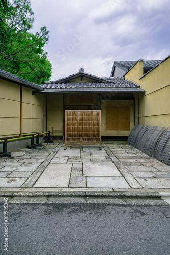 Aluminium Kyoto 京都:歴史的建築:入り口