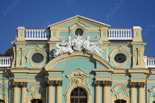 Foto op Plexiglas Kiev Mariinsky Palace in Kiev