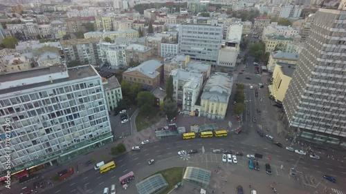 Sticker aerial view of Kiev at summer, Ukraine, raw, 4K