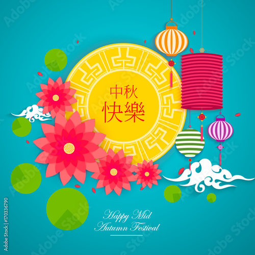 Vector Paper Graphics of Mid Autumn Festival. Mid-Autumn Festival of the Eighth Month