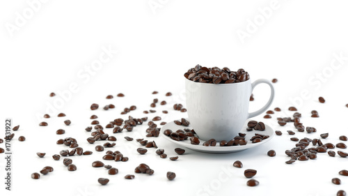 Сup filled with coffee beans