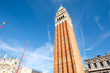 St Mark's Campanile on a beautiful day in Venice