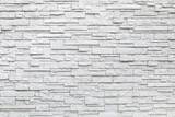 Background of white stones, decorative wall surface