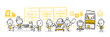 Strichfiguren / Strichmännchen: Business, Büro, Startup. (Nr. 68)