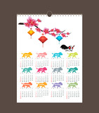 calendar 2018 design. Chinese new year, the year of the dog and sakura blossom. Set of 12 month