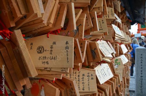 Papiers peints Kyoto Messaggi al tempio Kiyomizu-Dera di Kyoto