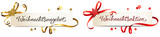 Weihnachtsangebot, Weihnachtsaktion - Banner Set mit Schleife und Glitter Stern, Rot/Gold - 171343178