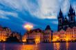 PRAGUE, CZECH REPUBLIC - July 25, 2017 : Beautiful street view of Traditional old buildings in Prague, Czech Republic. July 25, 2017 in PRAGUE - 171609137