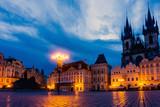 PRAGUE, CZECH REPUBLIC - July 25, 2017 : Beautiful street view of Traditional old buildings in Prague, Czech Republic. July 25, 2017 in PRAGUE