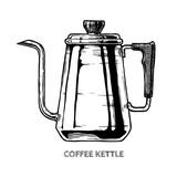 illustration of coffee kettle