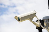 CCTV camera in home village - 172026361