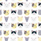 Nice cats vector pattern