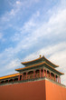Meridian Gate (East) - Forbidden City
