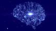 Постер, плакат: Terminator brain with CPU microchips