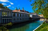 Amazing view of beautiful Ljubljana, Slovenia