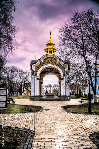 Foto op Canvas Kiev Small Orthodox Church in Kyiv, Ukraine in fall