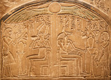 Hieroglyphs on the wall - 173459384