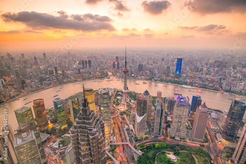 View of downtown Shanghai skyline at twilight Poster