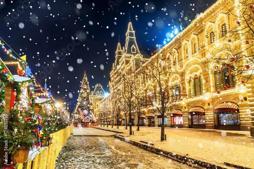 Boże Narodzenie w Moskwie. Plac Czerwony w Moskwie