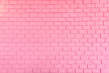 Pastel pink ordered brick wall texture background,backdrop for lady or woman concept.