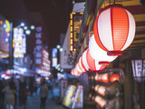 Lanterns light Japan nightlife Bar street district with blur people - 175028797