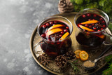 spicy mulled wine in glass cups for Christmas - 175079346