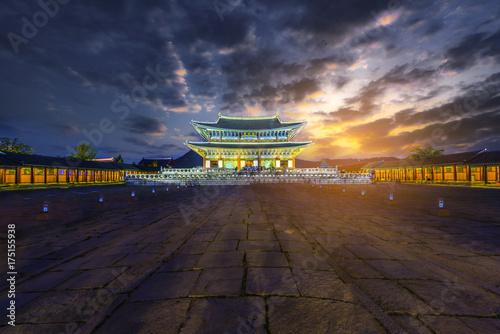 Palace landmark of Korea Poster