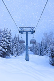 Mountains ski resort Zell-am-See Austria - 175183732