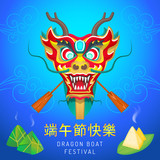 vector chinese dragon boat festival. - 175195308