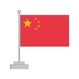 National flag of China Vector Illustration - 175262906