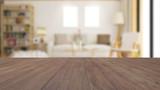 Wohnzimmer Hintergrund mit Fläche aus Holz - 175317500