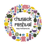Chuseok or Hangawi - Korean Thanksgiving Day.  - 175553355