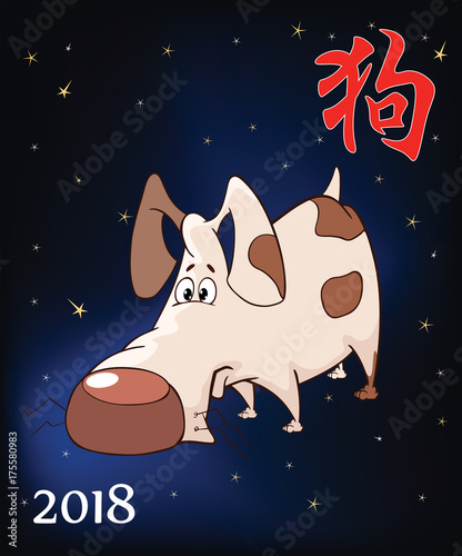 Deurstickers Babykamer The Year of the Dog Chinese Animal Zodiac
