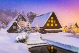 Shirakawa, Japan Japanese Winter Village - 175720311