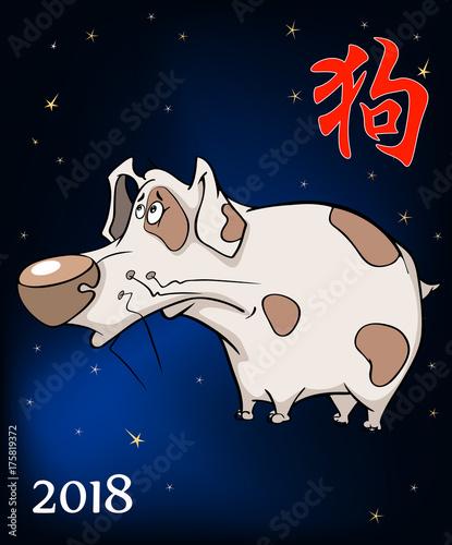 Fotobehang Babykamer The Year of the Dog Chinese Animal Zodiac