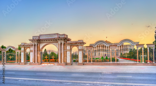 Fridge magnet Palace of Nations, the residence of the President of Tajikistan, in Dushanbe