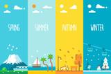 Flat design 4 seasons background - 175884528