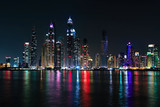 View of Dubai by night - 175912975