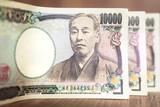 Japanese yen banknotes - 176085122